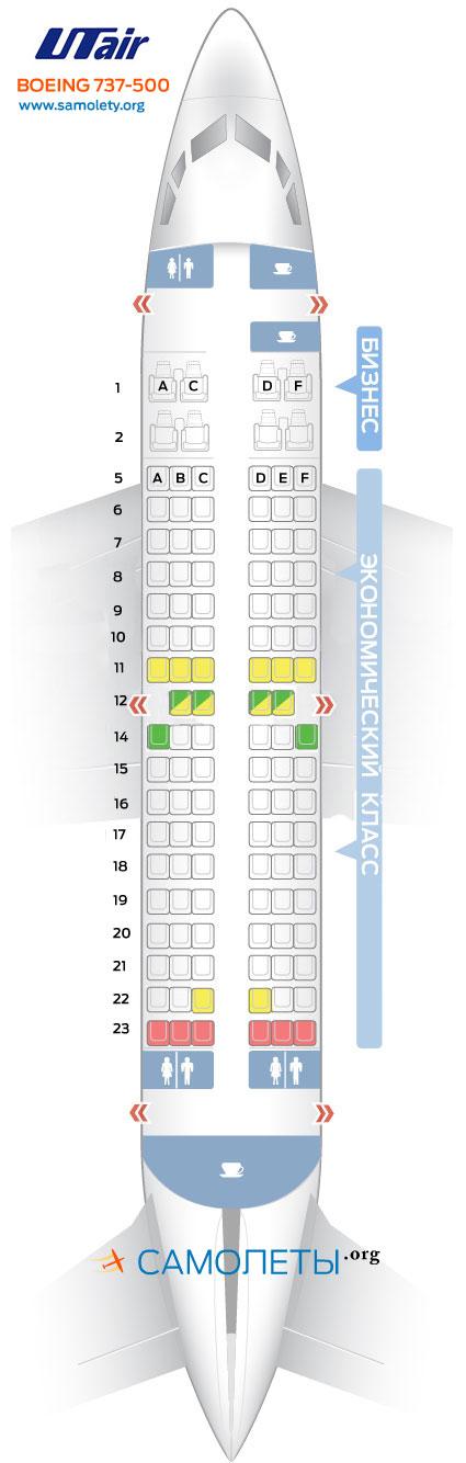 Схема салона Boeing 737-500 UTair