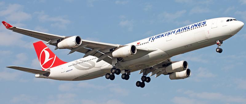 Airbus A340-300 (Аэробус А340-300)