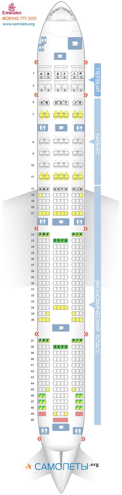 Схема Boeing 777-300ER — Два