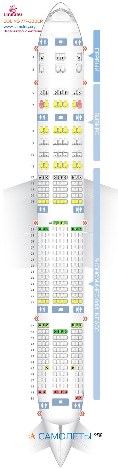 Схема Boeing 777-300ER