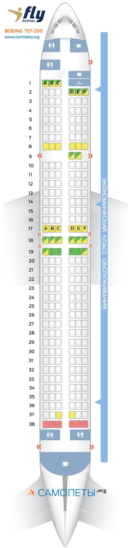 схема салона boeing 767-300 и фотографии самолетов