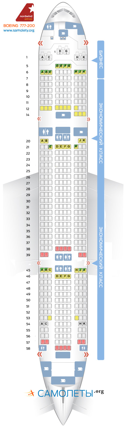 Схема Boeing 777-200 Nordwind Airlines