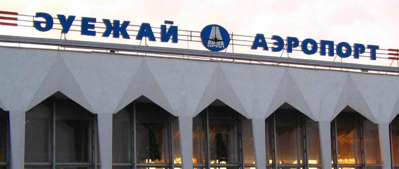 Уральский аэропорт закроют на реконструкцию