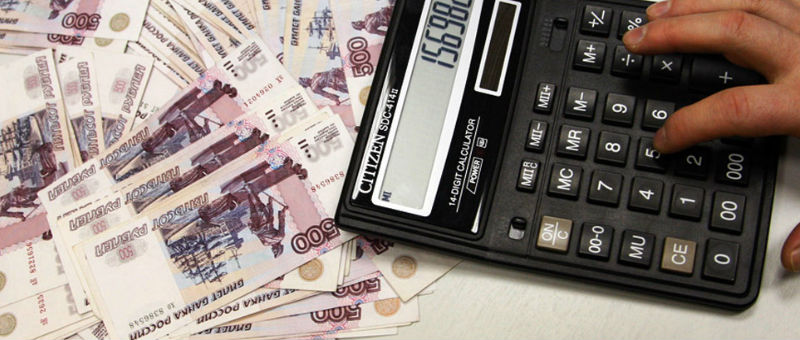 Российские авиакомпании будут по-новому вычислять стоимость билетов