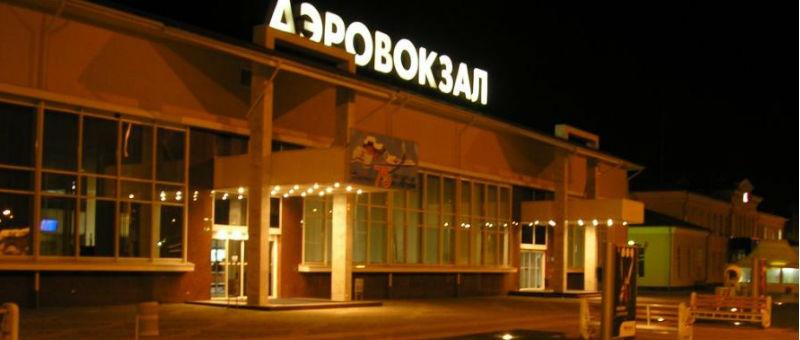 Руководство аэропорта Краснодара предупреждает о неудобствах
