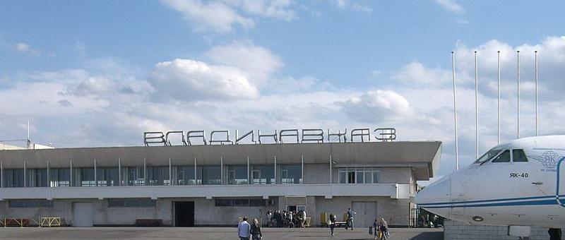 Аэропорт Владикавказ снова открыт