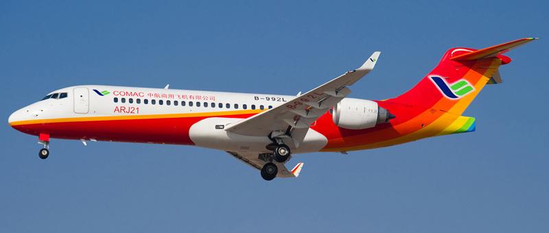 Первый китайский пассажирский самолет ARJ21-700 успешно завершил полетные тестирования