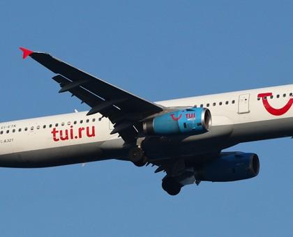 Метроджет фото и описание самолета