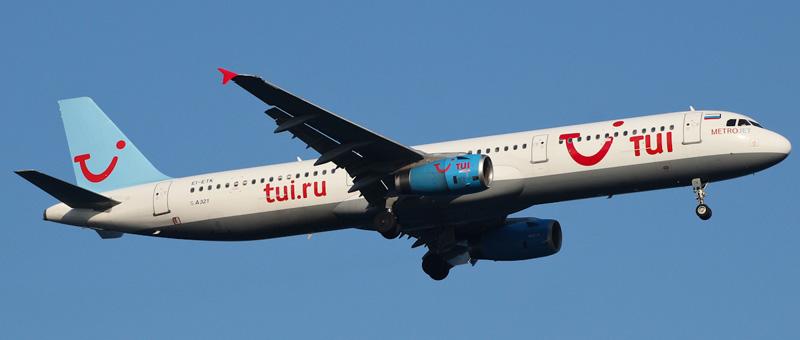 Airbus A321-200 (Эйрбас A321-200) — MetroJet (Метроджет). Фото и описание самолета