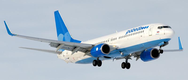VQ-BTE-Pobeda-Boeing-737-800