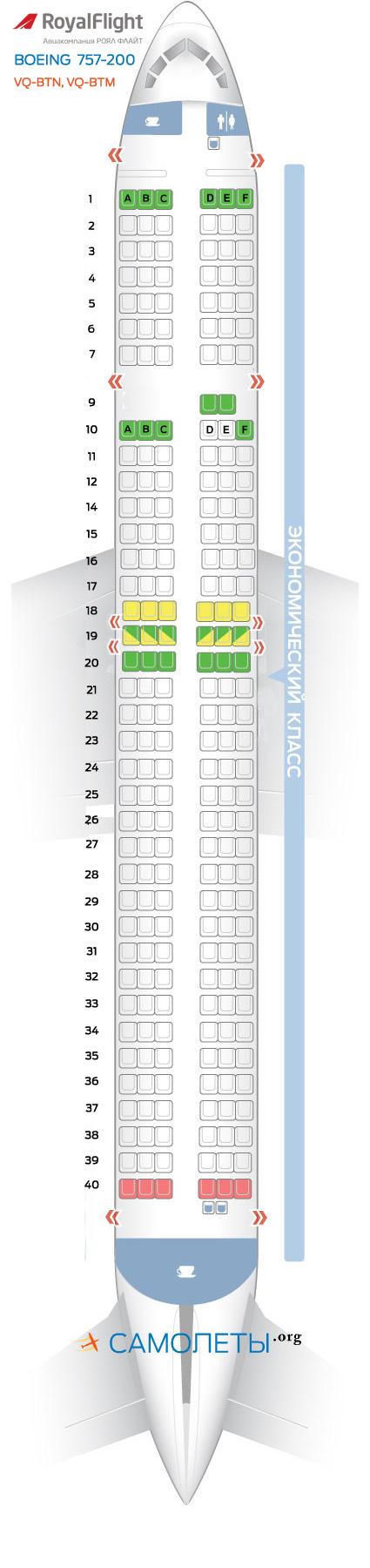 Схема салона самолета Boeing