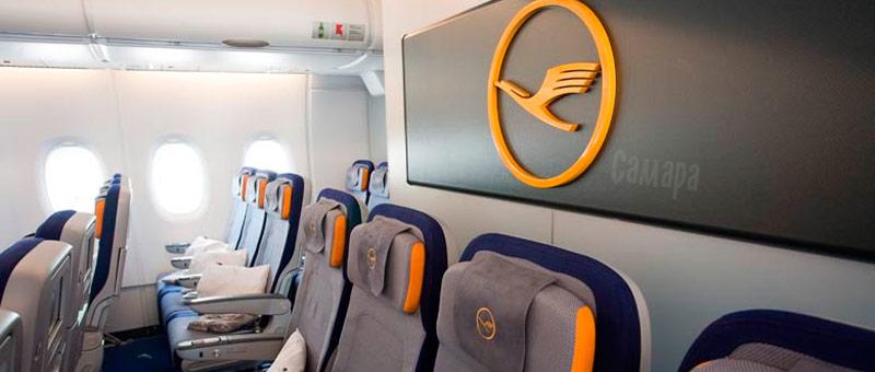 Флагман авиаперевозок Германии покидает Самару