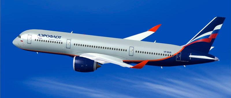 Осенние перспективы российских авиакомпаний