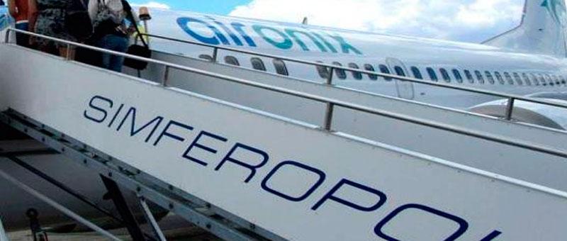 Итоги программы субсидирования полётов в Крым