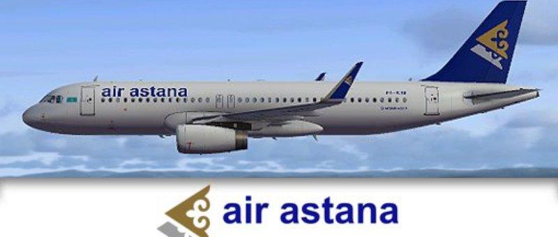 Air Astana объявила о запуске инновационной программы MyUpgrade