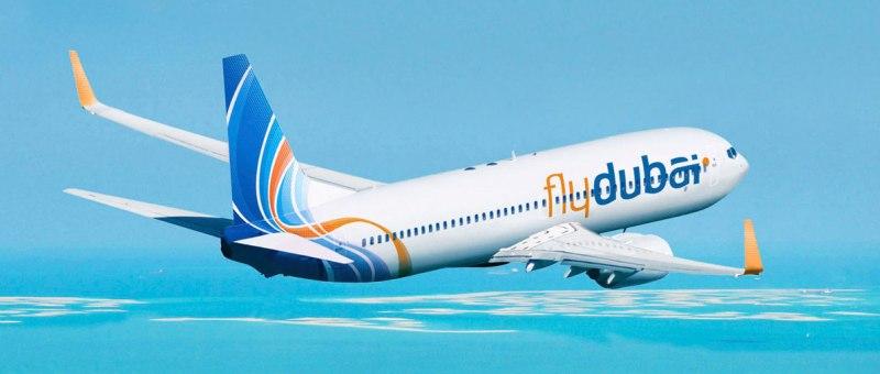 Авиакомпания Flydubai объявляет о скидках