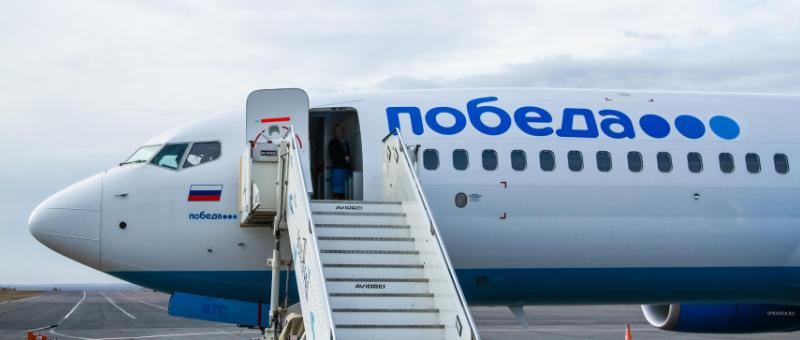 Авиакомпания «Победа» продлила летнюю программу полетов в Сочи