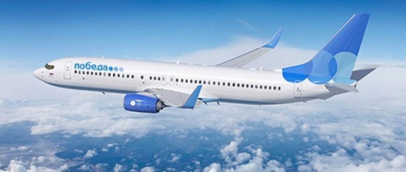 Авиакомпания «Победа» начала летать в Калининград