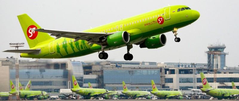 Авиакомпания «Сибирь» планирует продавать билеты без включенного багажа