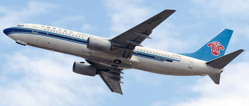 b-5310-china-southern-airlines-boeing-737-81b