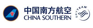 Китайские Южные Авиалинии