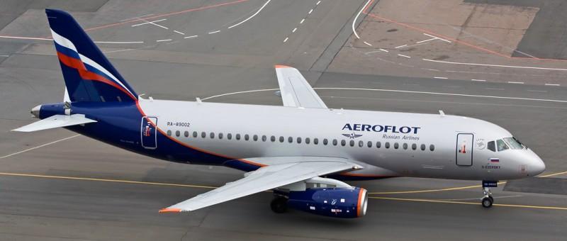 Аэрофлот снизил цены на внутрироссийских маршрутах
