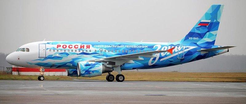 Авиакомпания «Россия» и ФК «Зенит» расширяют сотрудничество