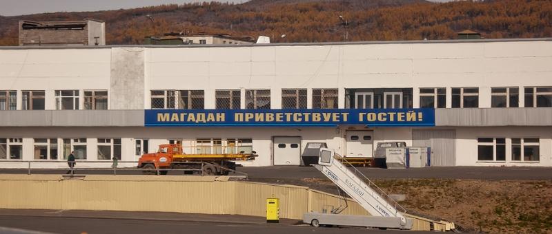 Авиасообщение с восточными регионами России приходит в норму