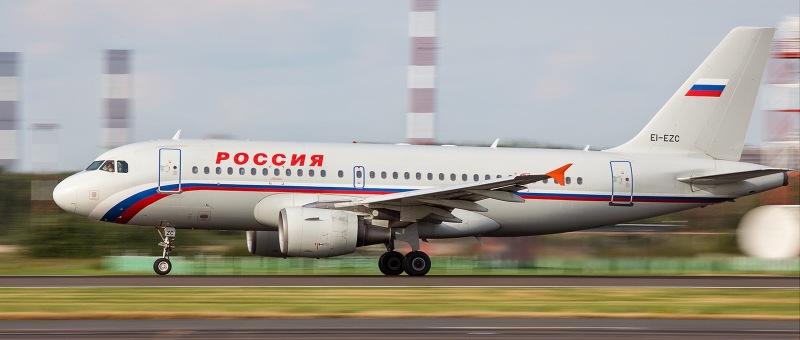 Росавиация признала компанию «Россия» самой пунктуальной в 2015 году