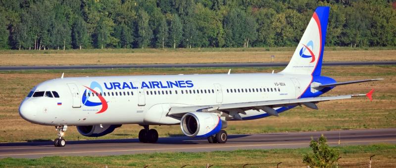 Уральские авиалинии проводят распродажу билетов