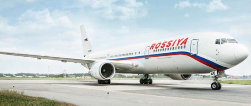 Авиакомпания «Россия» начинает летать на Дальний Восток