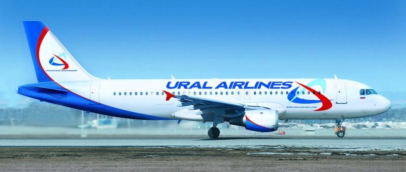 «Уральские авиалинии» отвезут пассажиров в Рим и Париж