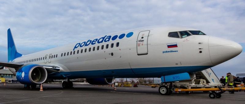 Авиакомпания «Победа» начала продажу билетов на лето