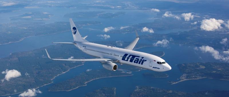 UTair предлагает новую линейку тарифов