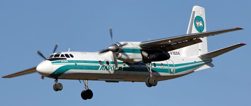Ан-24РВ Алроса. Фотографии и описание самолета