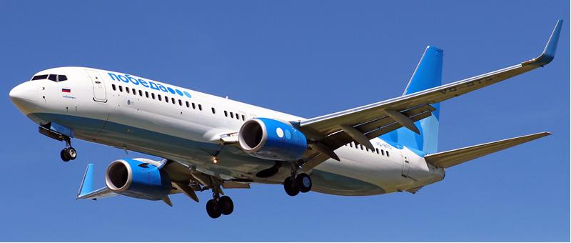Boeing 737-800 — Победа. Фотографии и описание самолета