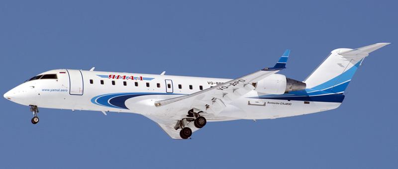 Canadair Bombardier CRJ-200 — Ямал. Фотографии и описание самолета