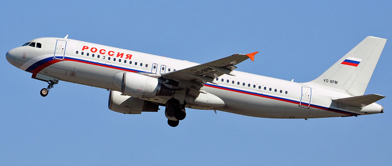 Схема салона и лучшие места Airbus A320 «Россия»