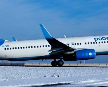 Пассажиропоток «Победы» по итогам года вырастет минимум на 5%