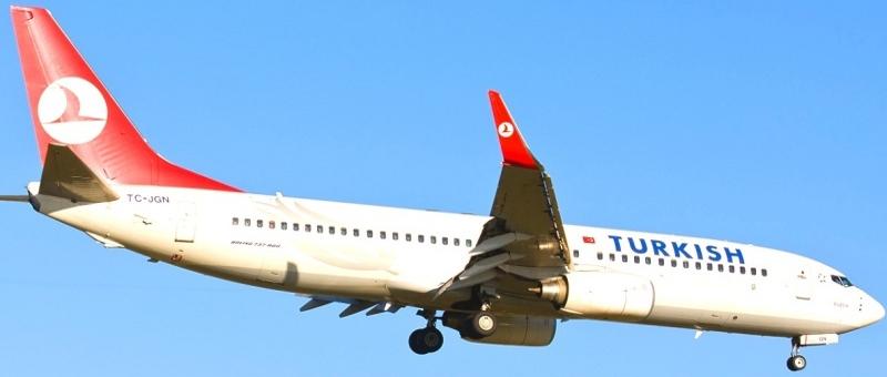 Чартерные рейсы в Турцию в этом году не полетят