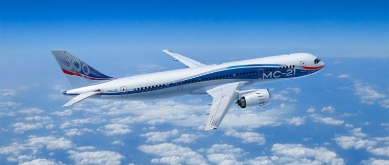 Старт серийного производства МС-21 запланировали на 2018 год