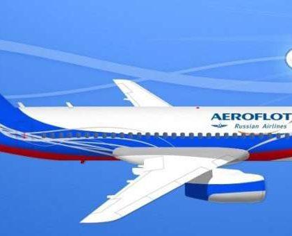 «Аэрофлот» не будут приватизировать в ближайшие 3 года
