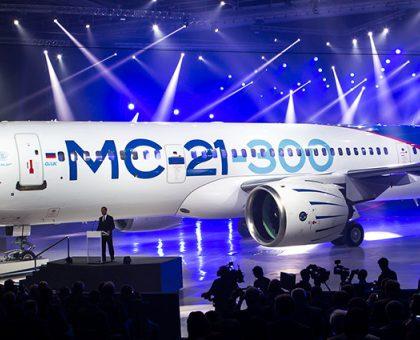 Африканские страны заинтересованы в самолетах МС-21