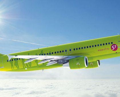 Группа S7 приобретет для «Глобуса» несколько Boeing 737MAX