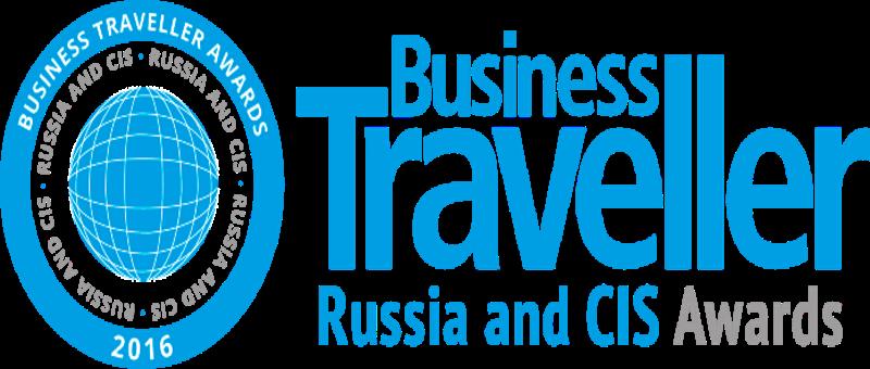 Авиакомпания S7 Airlines получила премию Business Traveller Russia and CIS Awards