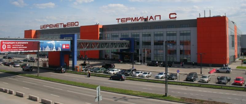 В Шереметьево значительно увеличат пропускную способность терминала С