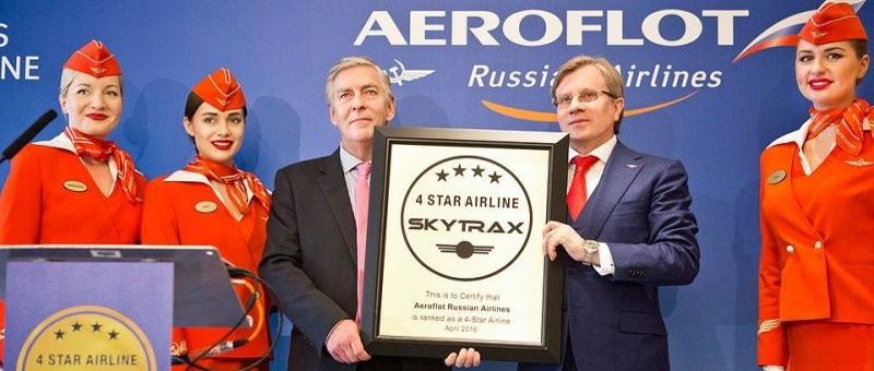 National Geographic Traveler: «Аэрофлот» — лучшая авиакомпания России