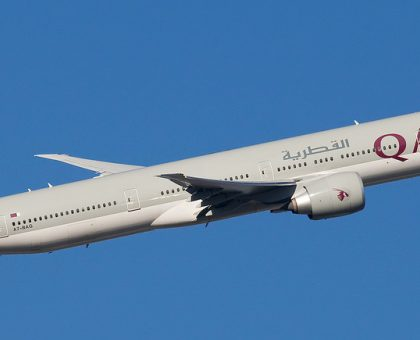 В самолетах Qatar Airways появятся места «супер-бизнес»