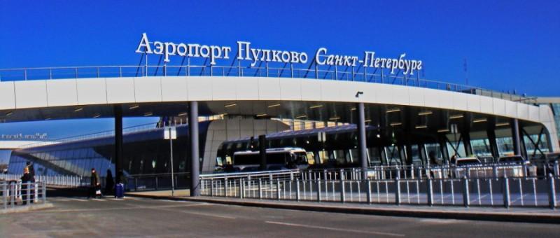 Аэропорт «Пулково» подвел итоги прошедшего года