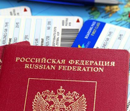 Как быть с авиабилетом при смене паспорта?